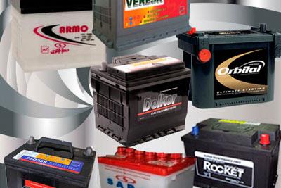 چگونگی انتخاب باتری مناسب ماشین نکاتی در مورد انتخاب باطری مناسب
