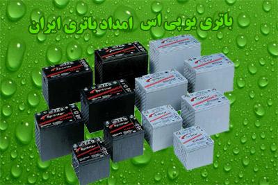 فرق باتری خودرو و باتری یو پی اس