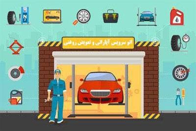 معاینات فنی خودرو پیش از سفر و تعطیلات نوروز